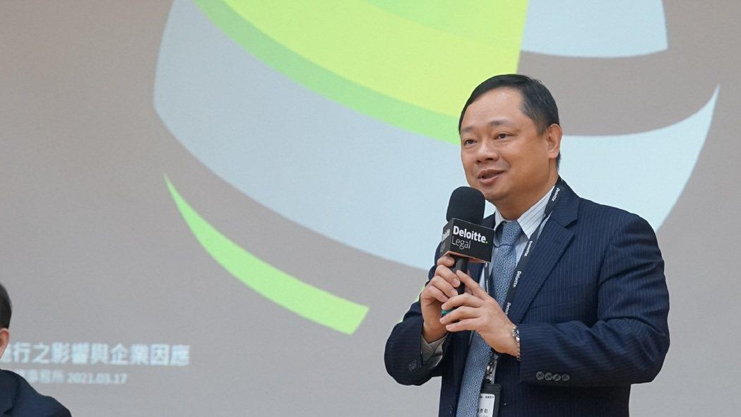 德勤商務法律事務所主持律師陳彥勳。業者/提供