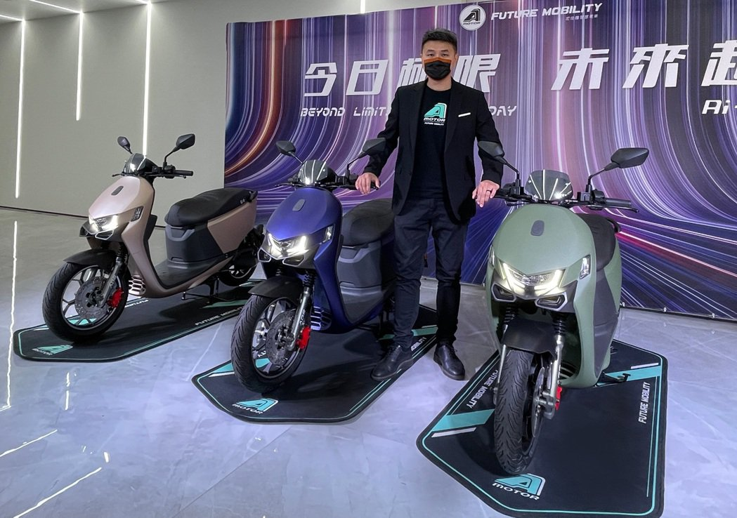 宏佳騰智慧電車Ai-1 Ultra ABS狂野跑格即刻登場,宏佳騰智慧電車執行長...