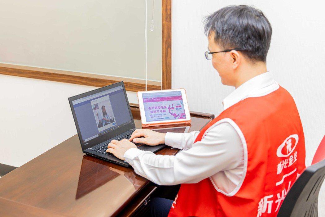 新光人壽推出「防疫視訊錄影平台」,保戶只需要簡單三步驟,即可在不與業務員接觸的情...