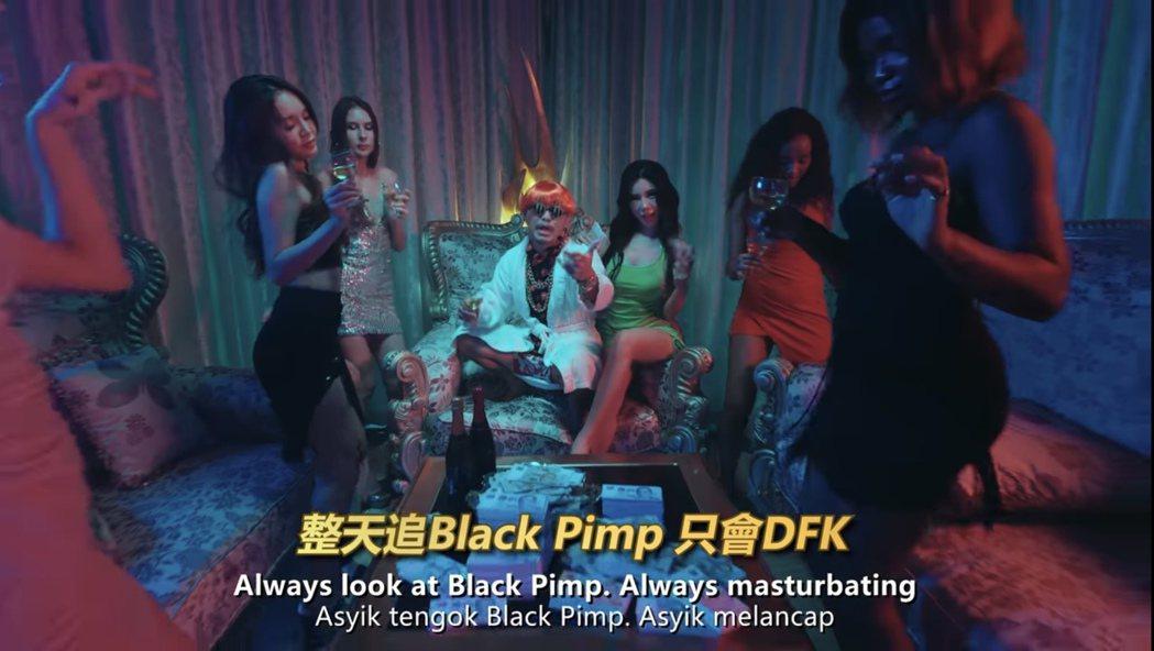 黃明志修改重新上傳,BLACKPINK神改為PIMP(拉皮條)。圖/摘自YouT...