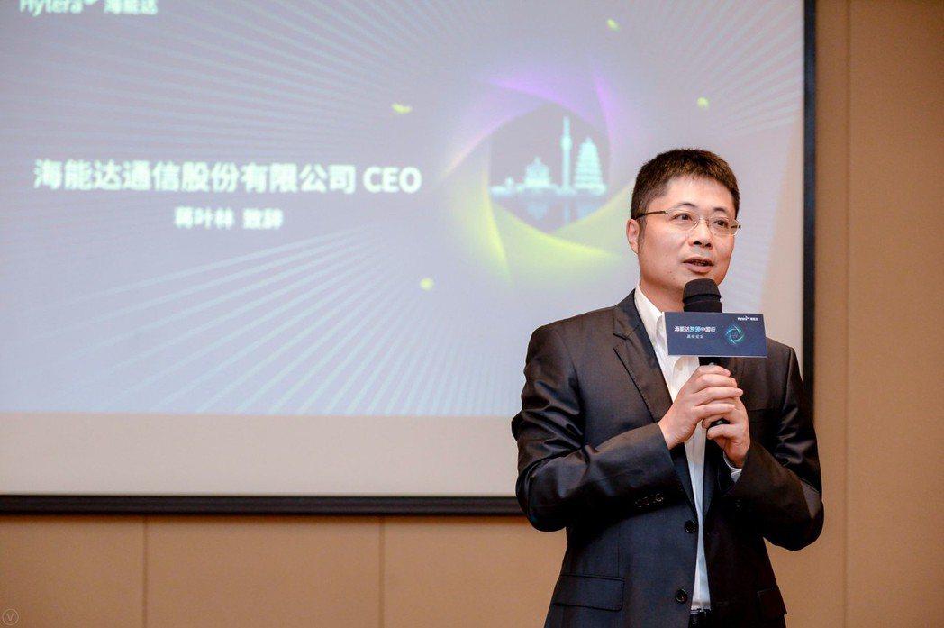 海能達CEO 蒋葉林表示,專網通信設備產品出口全球100多個國家。圖源:鳳凰網凰...