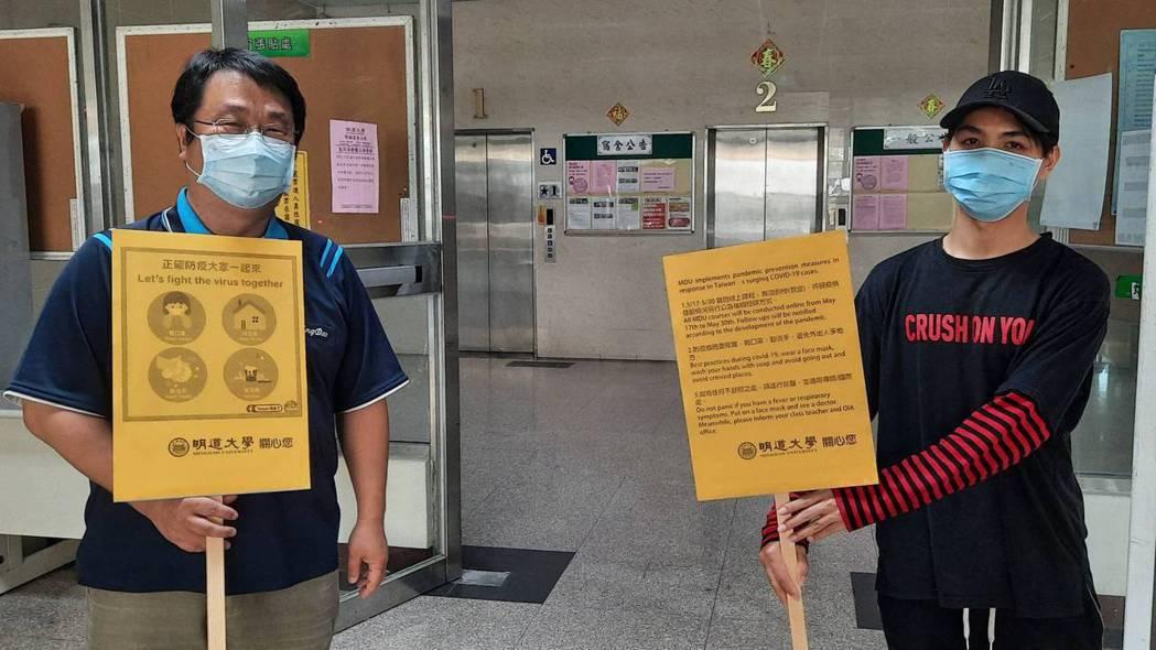 明道大學境外生學生宿舍每天實施防疫宣導。明道大學提供
