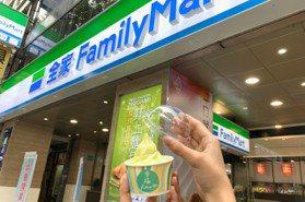 只有一天!全家便利商店夏至快閃優惠「霜淇淋2支59元」 酷繽沙也有特價