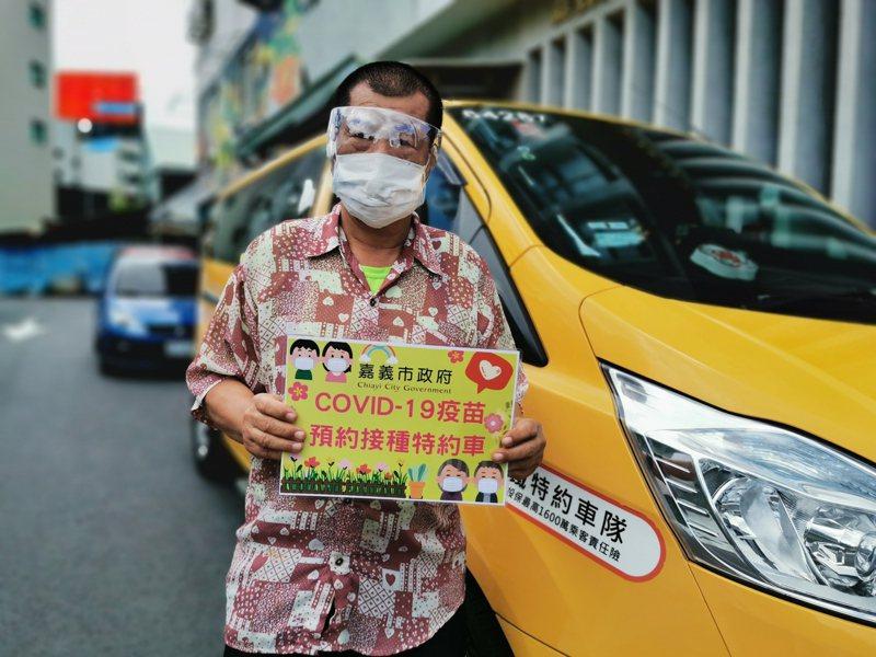 嘉義市政府 6月18日起開放78歲以上長者預約注射疫苗。記者卜敏正/攝影