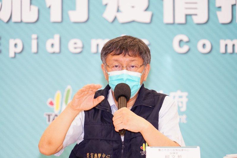 台北市長柯文哲呼籲民眾AZ疫苗能打趕快打,國際認證的疫苗都能打。圖/北市府提供