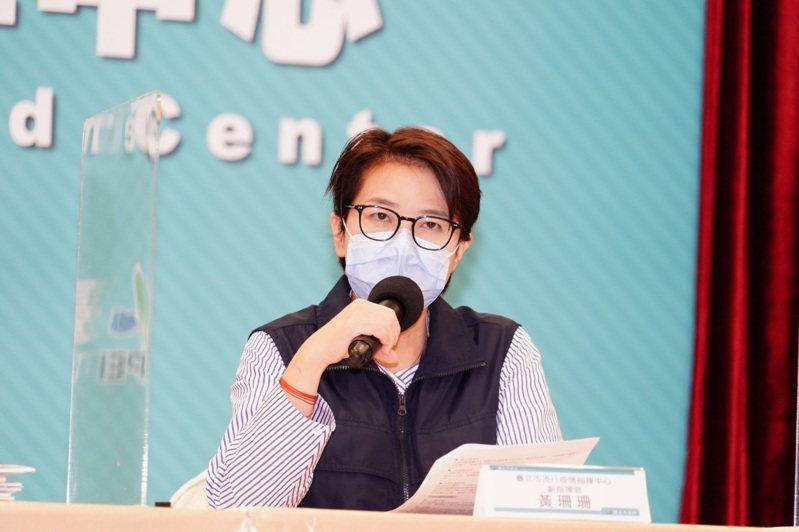 台北市副市長黃珊珊說,一旦有確診者,該地區就會加強清消,因此包裝場域沒有任何問題。圖/北市府提供