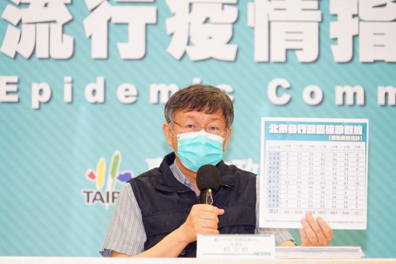 依據北市衛生局分配各行政區的疫苗劑量,疫情熱點的萬華區平均每人僅0.34劑,相較大安區平均每人1.23劑。圖/北市府提供