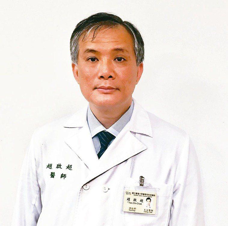 台大醫院神經部神經肌病科主任趙啟超。圖/趙啟超提供
