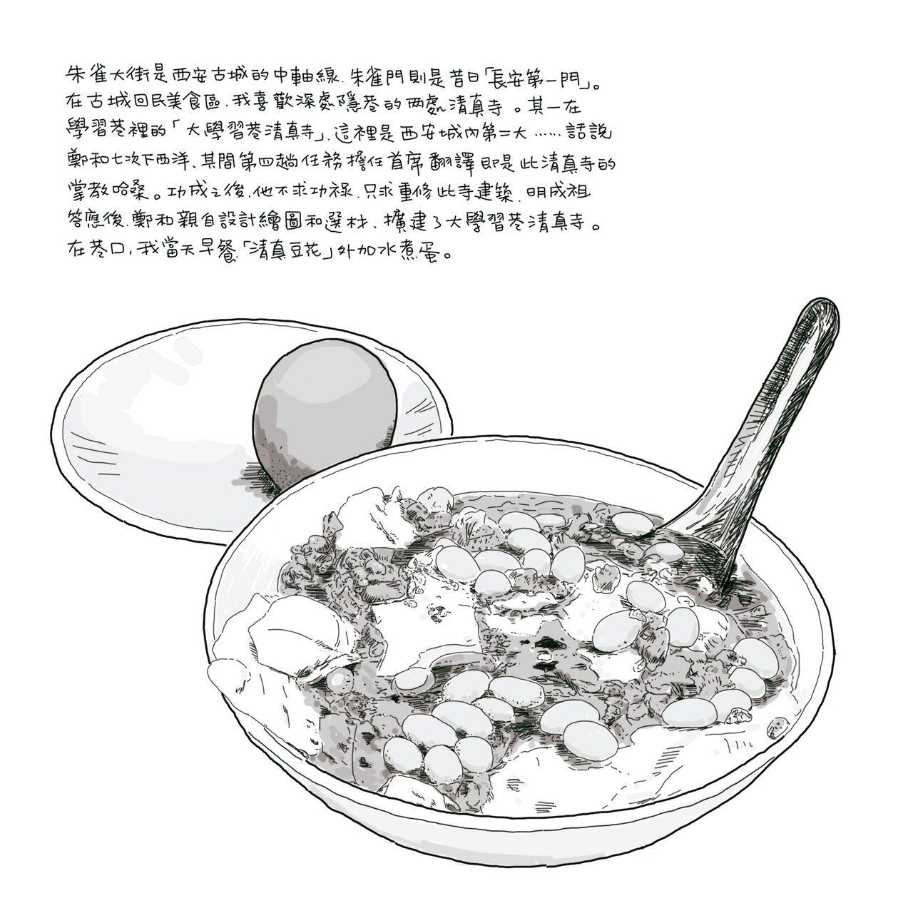 除了寫作,王浩一還會以手繪方式,記錄當時旅行的美食和心情。圖/王浩一提供