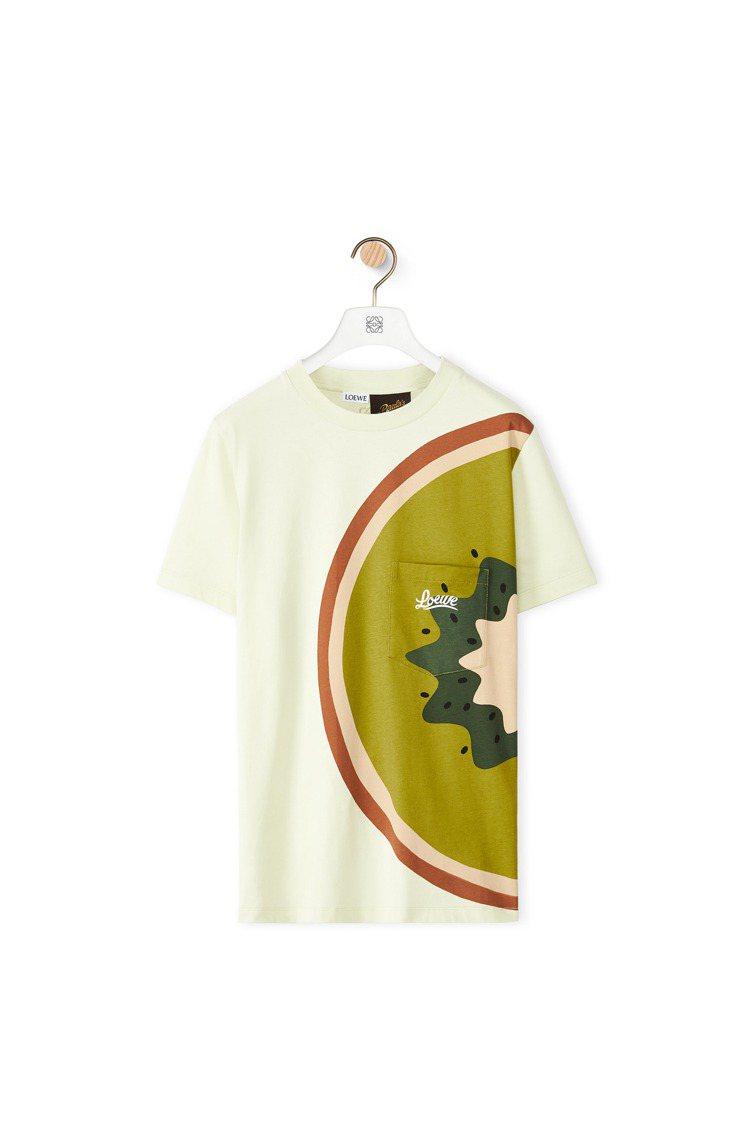 棉質奇異果 T 恤,13,000元。圖/LOEWE提供