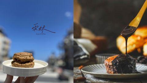 圖/柯夢波丹提供 PHOTO CREDIT: 甜點控