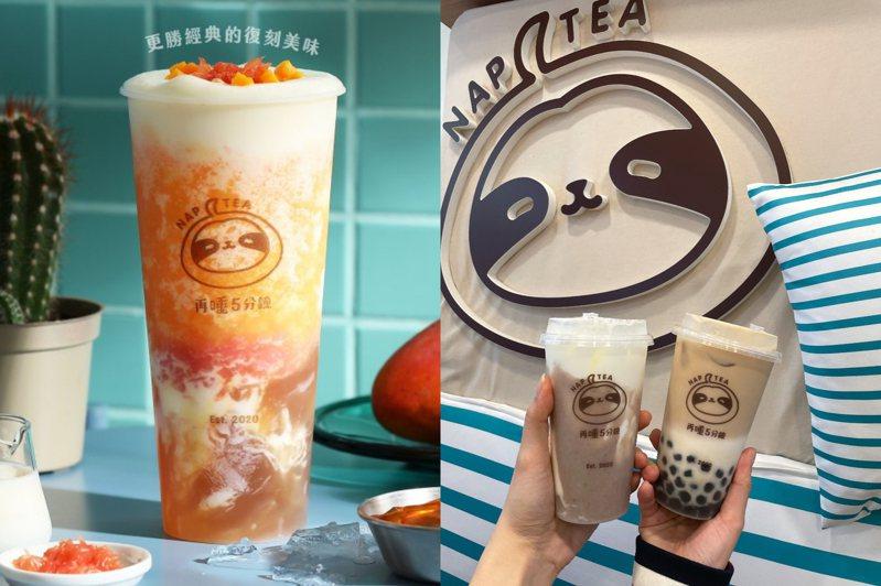 滴妹「再睡5分鐘」飲料店於台北、台中及高雄各有一家分店。圖/再睡5分鐘臉書專頁、編輯葉穎樂攝