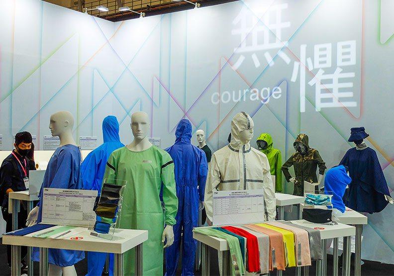 2020年台北紡織展。 圖/遠見提供,王昱翔攝