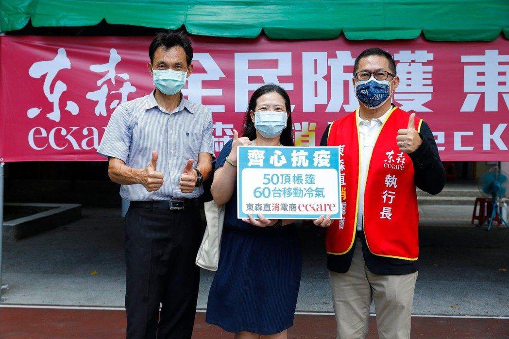 東森直消電商ecKare執行長郭恆志(右)代表至萬華區西門國小捐疫苗接種站物資,...