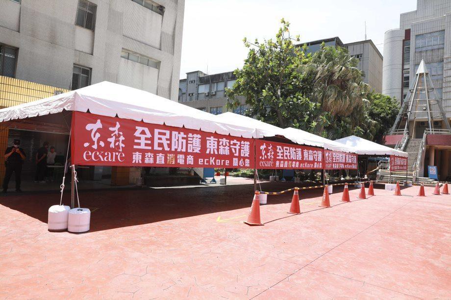東森直消電商ecKare迅速為台北市10處疫苗接種站架設帳篷並提供水冷氣。圖為北...