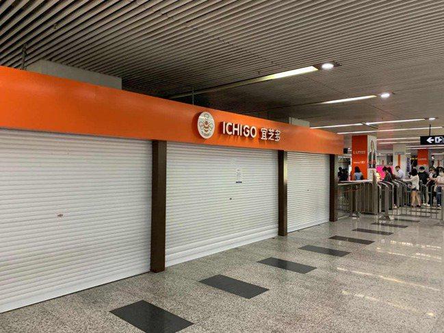 上海知名台商麵包連鎖店「宜芝多」驚傳無預警停業,消費者抱怨蛋糕券無法兌換和退款,...