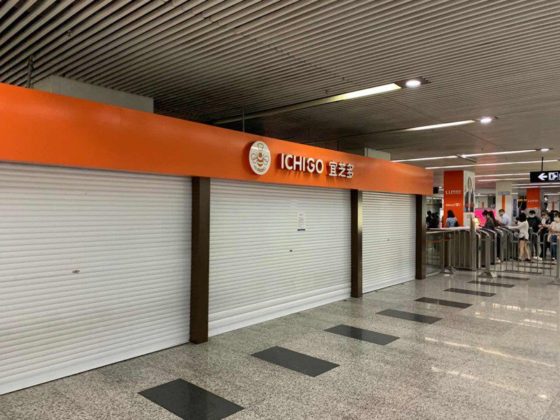 上海知名台商麵包連鎖店「宜芝多」驚傳無預警停業,消費者抱怨蛋糕券無法兌換和退款,且公司還拖欠員工薪資,上海官方已介入調查。去年9月因受疫情衝擊,宜芝多一口氣關閉70家門市。圖/報系資料照