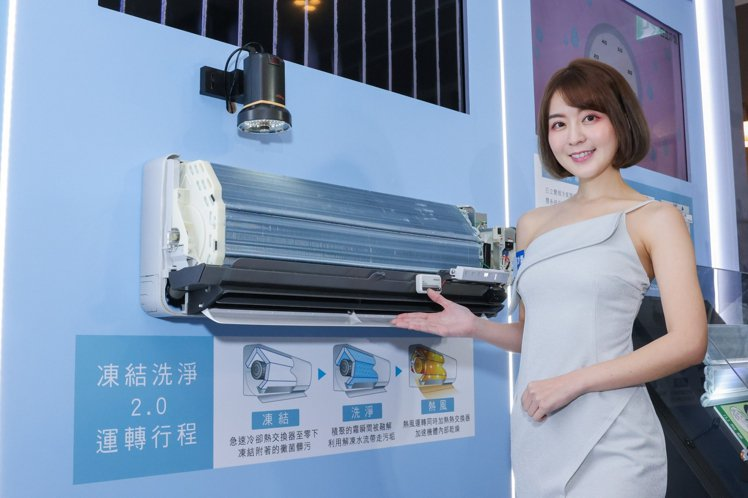 日立冷氣全新「凍結洗淨2.0」科技,一鍵即可讓冷氣保持乾淨。記者沈昱嘉/攝影