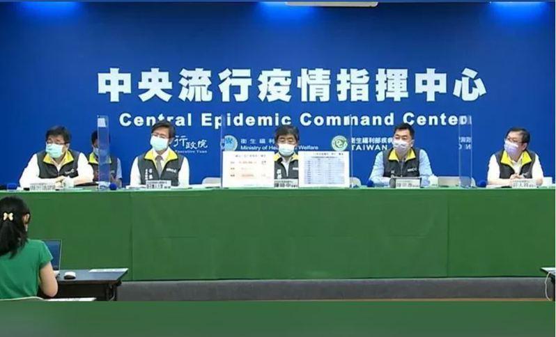 指揮中心下午2時記者會,將對疫苗相關事件做說明。圖/取自直播畫面