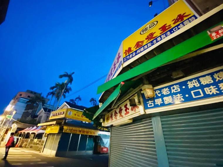 新北市長侯友宜昨晚在臉書發文,細數與萬華的許多故事,包括許多在地美食。圖/取自侯...