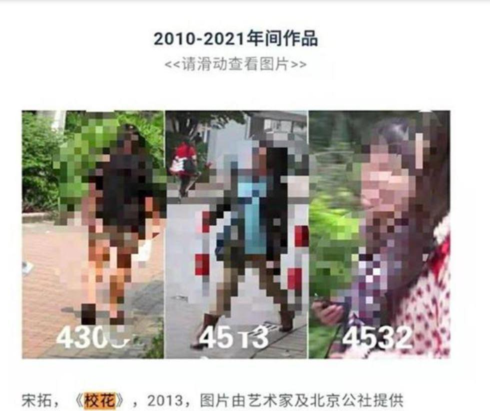 OCAT上海館邀請21位影像創作的藝術家聯合舉辦「 環形撞擊:錄像二十一」藝術展...