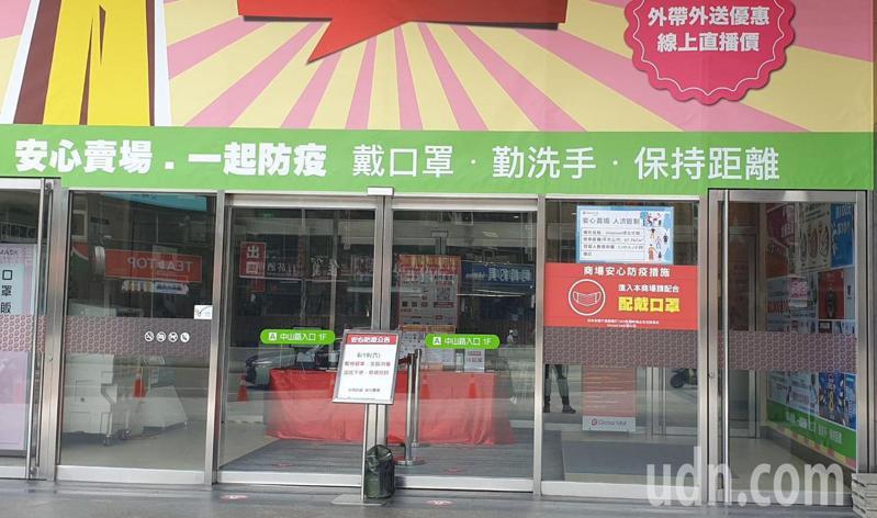 新北中和區的環球購物中心中和店,昨傳出有員工確診,業者將於今日暫停營業,並進行店內全面性消毒。記者王敏旭/攝影