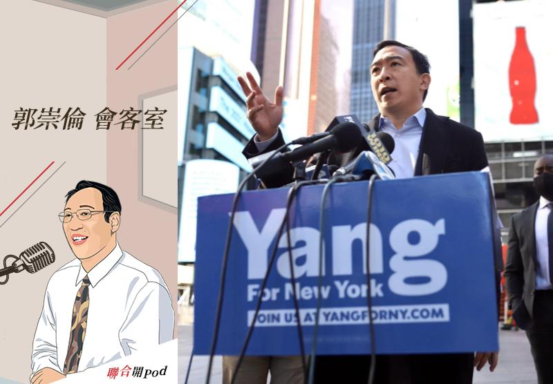 紐約在美國時間15日宣布解除防疫限制措施,圖為民主黨紐約市長參選人楊安澤。圖╱楊安澤團隊提供