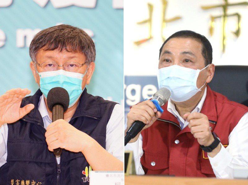 三級警戒何時可降級,除衛福部長陳時中坦言「不樂觀」,就連台北市長柯文哲(左)與新北長侯友宜(右)也不輕易鬆口。圖/台北市、新北市府提供