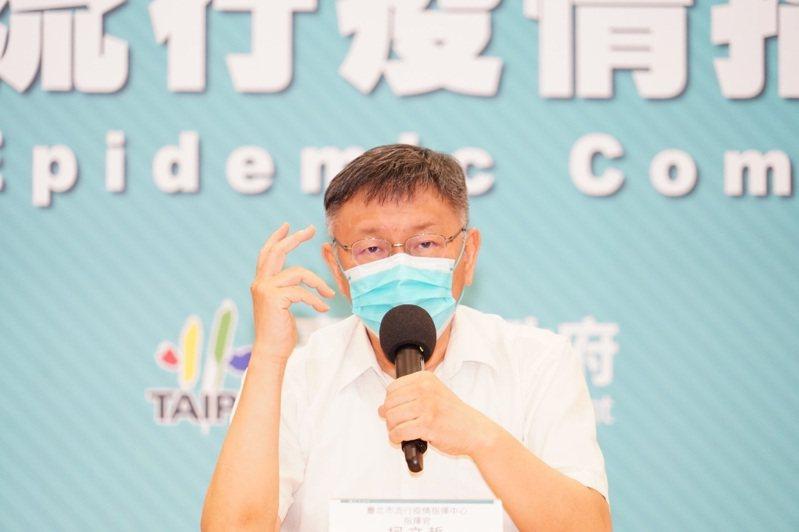 台北市長柯文哲下午舉行記者會。圖/北市府提供