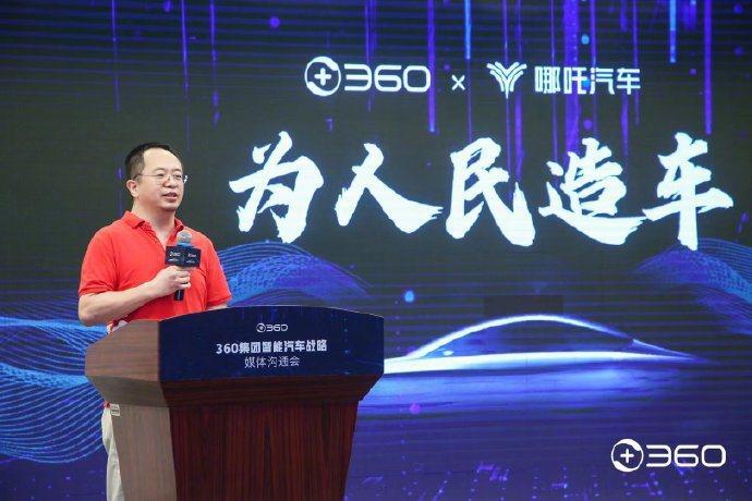 360集團創辦人周鴻禕近日的言論引發大陸網友討論。(圖/取自周鴻禕微博)