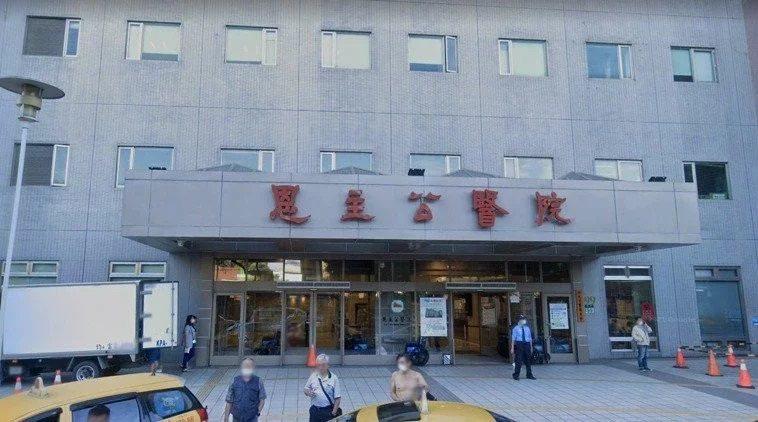 三峽恩主公醫院11樓病房群聚,累計10人確診、已框列上百人。圖/取自網路