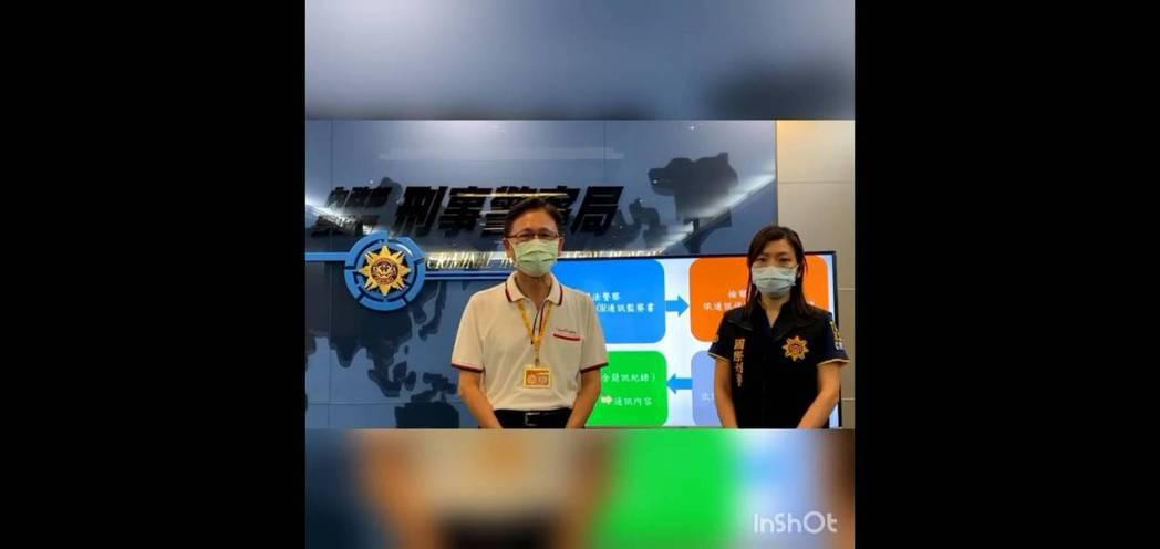 刑事局副局長鄧學鑫(左)針對案件說明。記者廖炳棋/翻攝