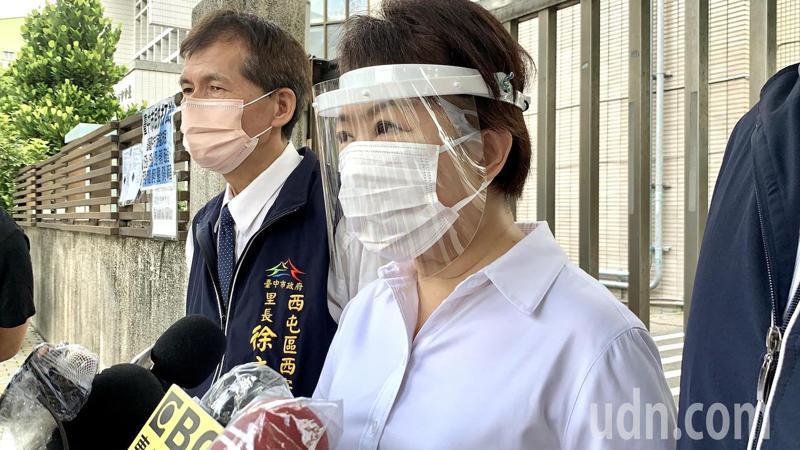 台中市長盧秀燕的鄰長疫苗施打政策,引發民進黨議員反應兩極。記者喻文玟/攝影