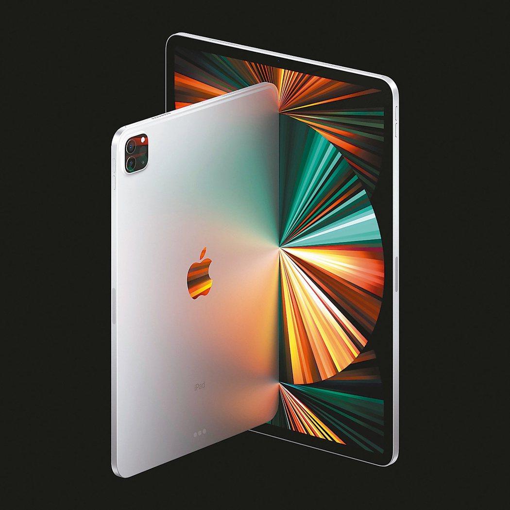 蘋果新12.9吋iPad Pro採用Mini LED螢幕。(本報系資料庫)