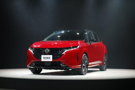 欲罷不能高級豪華小車Nissan Note AURA e-POWER日本發表!