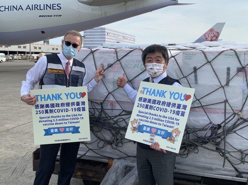 美國贈送250萬劑莫德納疫苗抵桃園機場,指揮官陳時中(右)與台北辦事處處長酈英傑(左)機坪親迎。記者陳嘉寧/攝影