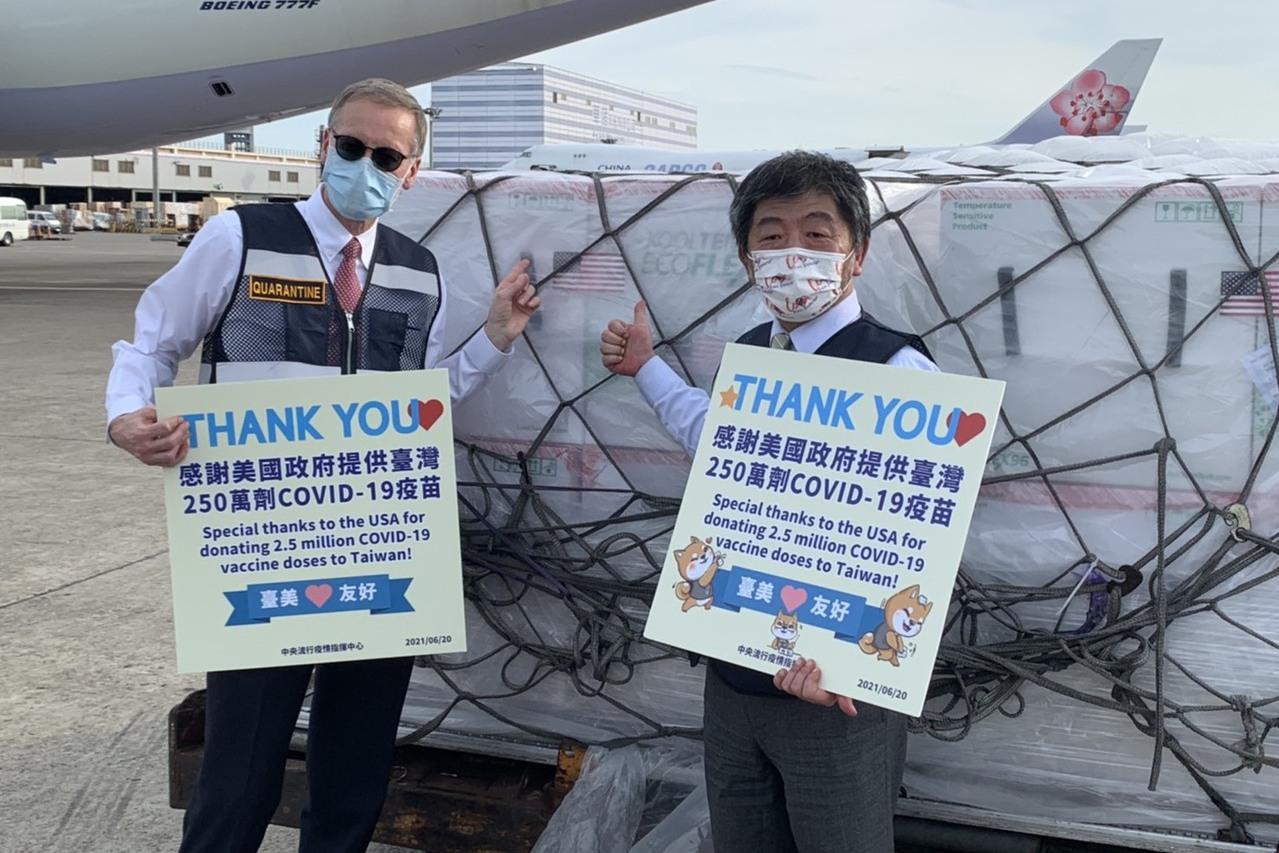 贈台灣250萬劑莫德納疫苗 蔡英文感謝美國「患難見真情」