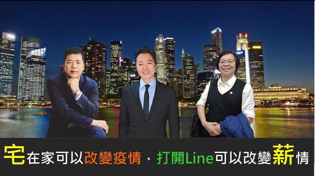 「打造頂尖DNA」作者梁家銘(左起)、經濟與管理學作家黃世芳、2021年美國百萬...