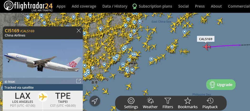網友可從「flightradar24」即時航班路線網注意班機動向。 圖/翻攝自「...