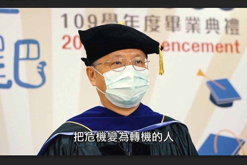 明新科大線上畢業典禮,校長劉國偉透過預錄影片向畢業生送上祝福,期勉畢業生面對疫情...