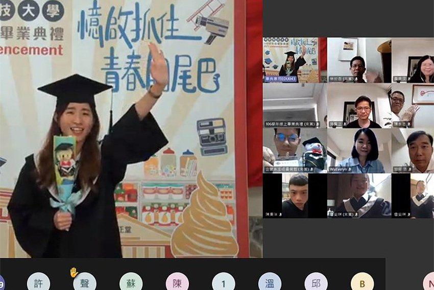 明新科大線上畢業典禮,典禮影片完整線上直播,畢業生透過視訊連線互道祝福,為大學最...