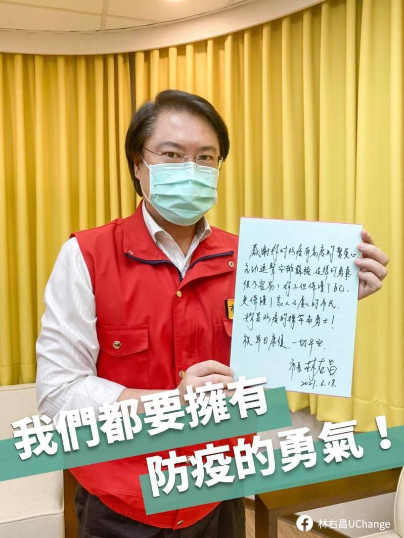 林右昌讚櫃姐防疫勇士親寫卡片。圖/取自林右昌臉書