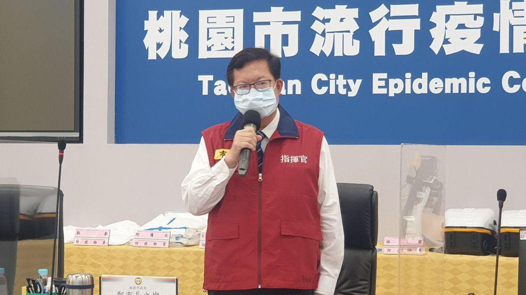 桃園市龍潭804醫院傳出疑似院內感染事件,市長鄭文燦今天上午證實。圖/市府提供