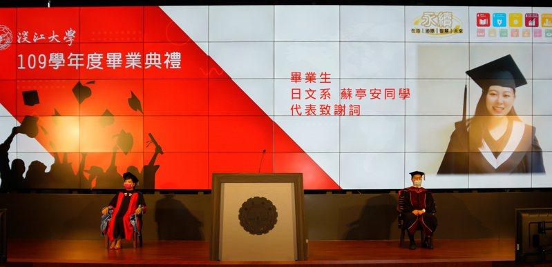 淡江大學讓學生同步線上撥穗。圖/淡江大學提供