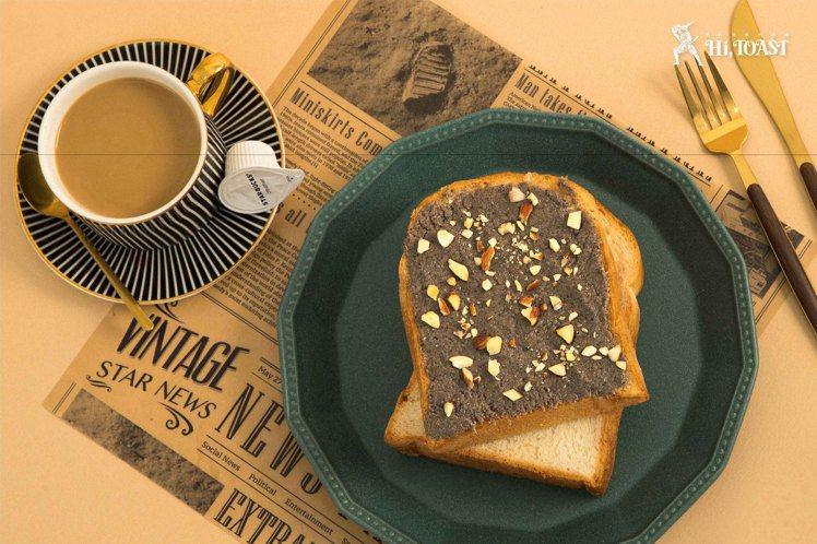 以下午茶概念所推出的「伯爵脆奶酥」。圖/Hi, TOAST 海吐司提供