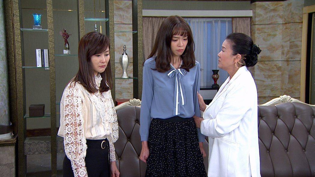 陳珮騏(左起)、賴郁庭、丁國琳演出「天之驕女」。圖/三立提供