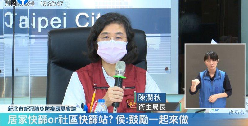 新北市衛生局長陳潤秋公布今日新北新增4名接種疫苗後死亡案例。圖/取自侯友宜臉書
