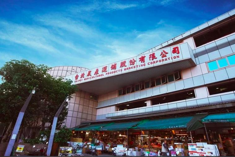 台北農產運銷公司截至昨日已有19人確診,不過非屬北農員工,而是屬於派遣公司、負責...