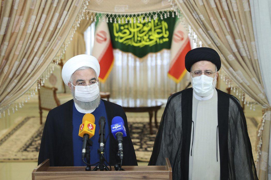 伊朗總統羅哈尼(左)和總統當選人萊希(右)十九日會面後,向媒體發表談話。美聯社