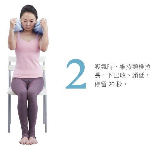 毛巾往上拉長, 下巴再收,頭往下延伸頸部,停留20 秒,頭回正,可重複三至五回。...